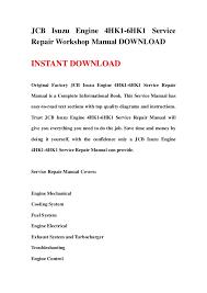 jcb isuzu engine hk hk service repair workshop manual jcb isuzu engine 4hk1 6hk1 servicerepair workshop manual instant original factory jcb isuzu engine 4hk1