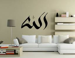 ic wall stickers ic
