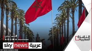 خطط في المغرب لتحقيق نهضة اقتصادية بحلول 2035 | النافذة المغاربية سكاي نيوز  عربية