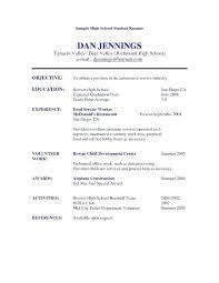 Resume Builder For Highschool Students Megakravmaga Com