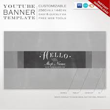 Channel Art Template Youtube Banner Template Chalkboard Youtube Channel Art Template Diy Youtube Channel Art Youtube Profile Header Image Smyt Aaa