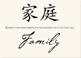 Chinese Quotes Classy Famous Chinese Quotes In Chinese On QuotesTopics