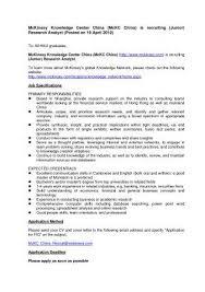 Sample Resume For College Internship Stunning College Student Internship Resume Resumes For Internships Sample