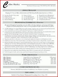 Best Of Administrative Management Resume Personal Leave