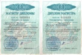 Как проверить диплом в казахстан Порядок выдачи дубликатов дипломов спо Несовершеннолетние оющиеся ix классов не допущенные к государственной итоговой аттестации а также выпускники
