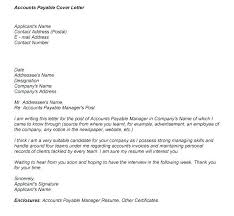 Postal Clerk Resume Sample Lovely Sample Cover Letter For Accounts
