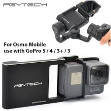 Buy the PGYTech <b>GoPro</b> 3+ /4 /5/6/7 <b>Adapter switch mount</b> plate for ...