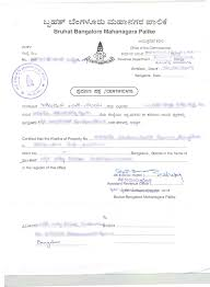 sample khata certificate on image to enlarge