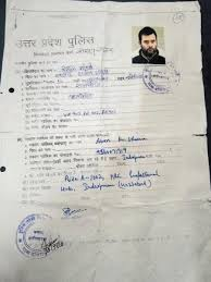 Ghaziabad Police Verify Rahul Gandhi As Servant Driver In A Tenant