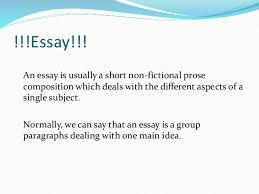 english composition skill  essay