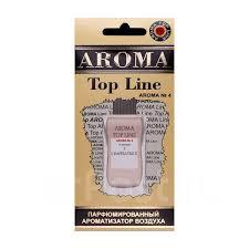 Парфюмированный <b>Ароматизатор Арома Aroma</b> Top Line №4 3 ...