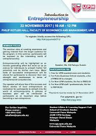 Introduction To Entrepreneurship Introduction To Entrepreneurship School Of Graduate Studies