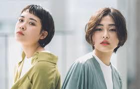 武蔵新城おすすめ美容院美容室ボブカットが得意 Hair Lounge Ego