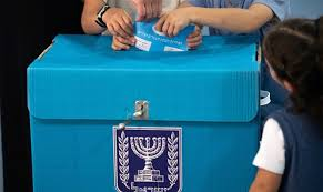 Live updates: Official results in election to the 22nd Knesset - Israel ...