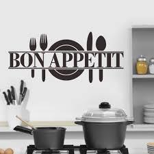 kitchen restaurant e wall sticker decal uk