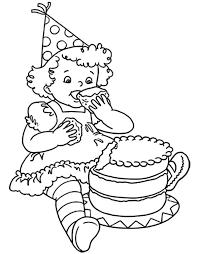 Small Picture Chocolate Cake NetArt
