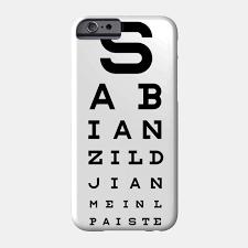 Snellen Eye Chart For Phone Drummers Eye Test
