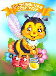 Картинки по запросу привет пчёлка гифка