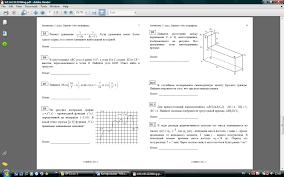 Контрольная работа по теме quot Многогранники Тела вращения quot  а hello html m5ec4d83b png
