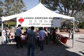 Photo by Ezekiel Tarango | Chinese American Museum | Flickr