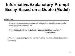 informative explanatory prompt essay based on a quote ppt video 12 informative explanatory prompt essay based on a quote model