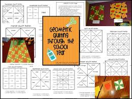 Math Quilts - Tunstall's Teaching Tidbits & Math Quilts Adamdwight.com
