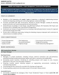 Resume Templates Engineering – Foodcity.me