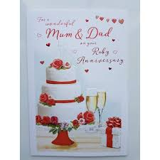 Mum Dad On Your Ruby 40th Wedding Anniversary Champagne Cake