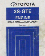 celicatech powered by vbulletin 1994 3s gte engine repair manual supplement