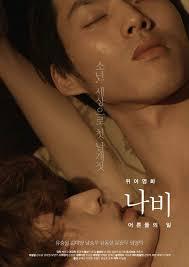 Butterfly love korean porn movie