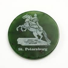 <b>Медаль</b> 97148 - Агрономоff