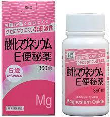 酸化 マグネシウム
