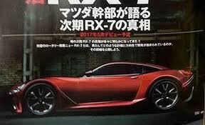mazda rx7 2017. rendered 2017 mazda rx7 rx7