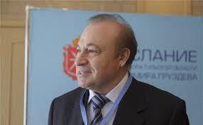 Новым мэром Тулы стал <b>Юрий</b> Цкипури - Политические и ...
