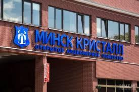 У начальника отдела безопасности Минск Кристалл нашли поддельный  Фото с сайта realt by