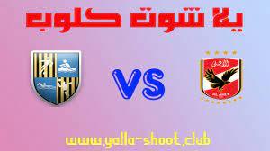 www.yalla-shoot.club/wp-content/uploads/2021/09...