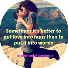 sad love quotes for your boyfriend from the heart in hindi. Delighful Love Love Quotes For Your Boyfriend From The Heart Hq P O On Sad In Hindi L