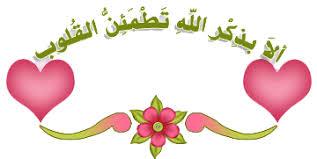Image result for تصاویر مذهبی متحرک