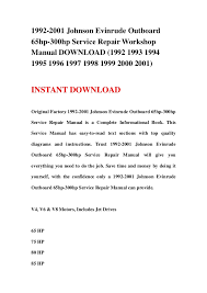 1994 omc wiring diagram facbooik com Johnson Outboard Wiring Diagram 1994 omc wiring diagram facbooik johnson outboard wiring diagram pdf