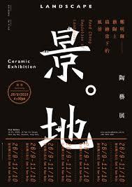 Hong Kong Graphic Design Studio Is A Hong Kong Based Graphic Design Studio Established In