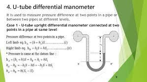 differential manometer. differential manometer