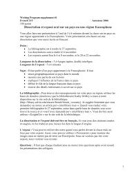 Dissertation Et Exposé Oral Sur Un Pays Ou Une Région Manualzzcom