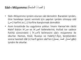 HARF ( (الحرف Tecvîd ilminin en temel öğesi harflerdir. - ppt indir