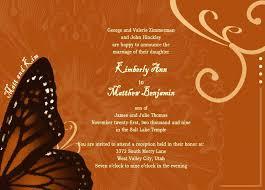 Online Wedding Invite Template Temple Invitation Templates Elegant Aristocrat Wedding Invitations