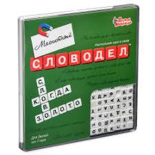 Логические <b>игры для детей ДЕСЯТОЕ</b> КОРОЛЕВСТВО – купить в ...