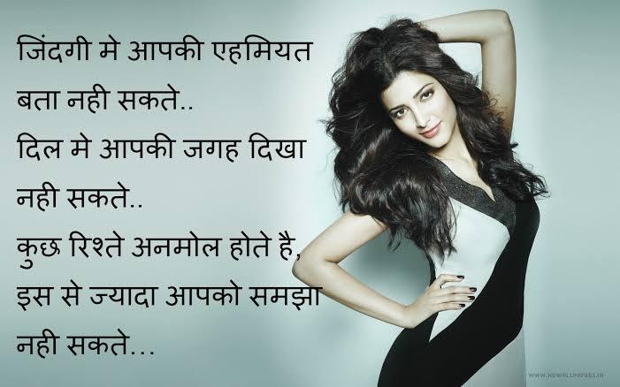girlfriend boyfriend shayari in hindi