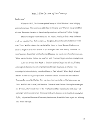 essay about teaching methods