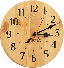 54 отзыва на <b>Часы для предбанника</b> Невский банщик, диаметр ...