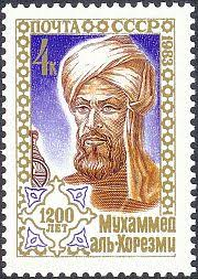 Bildergebnis für Kalif Al-Ma`mun - kostenlose Fotos