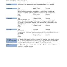 Basic Resume Template Word Basic Resume Template Word Therpgmovie 9